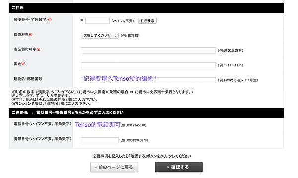 螢幕截圖 2013-12-28 23.56.33.png