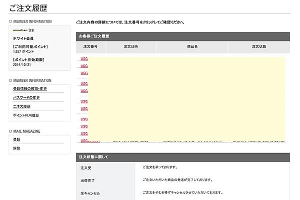 螢幕截圖 2013-12-28 23.58.05.png