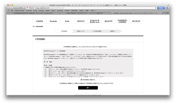 螢幕截圖 2013-12-29 00.00.34.png