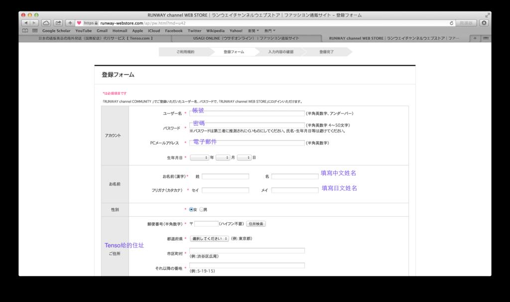 螢幕截圖 2013-12-29 00.00.58.png