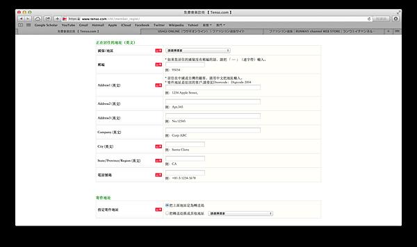 螢幕截圖 2013-12-29 00.02.20.png