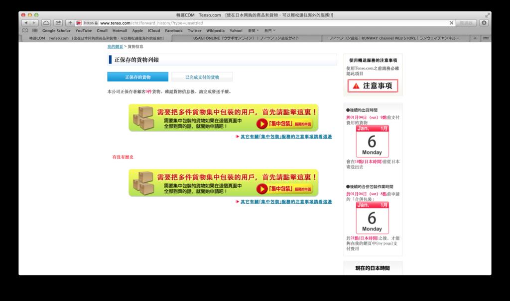 螢幕截圖 2013-12-29 00.04.22.png