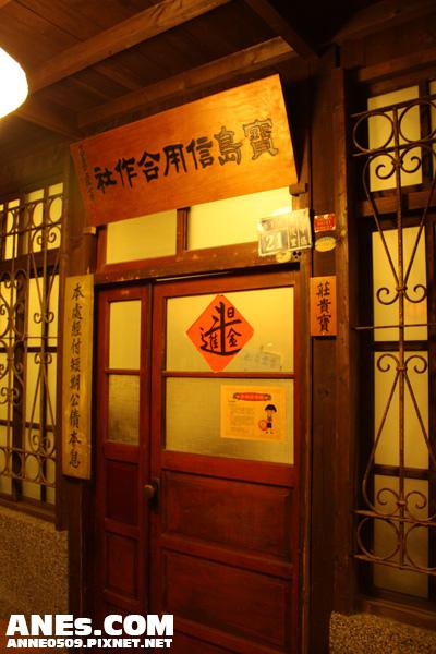 2008.10.21台灣故事館 009.jpg