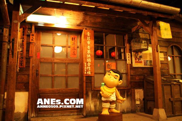 2008.10.21台灣故事館 011.jpg