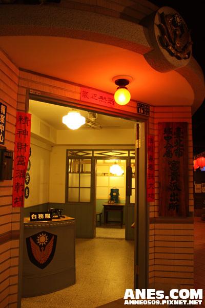 2008.10.21台灣故事館 012.jpg