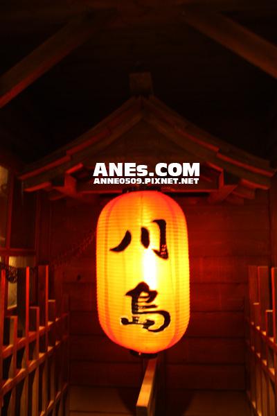 2008.10.21台灣故事館 024.jpg