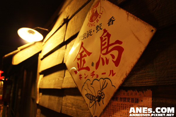 2008.10.21台灣故事館 036.jpg