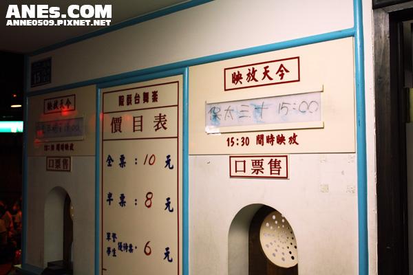 2008.10.21台灣故事館 043.jpg