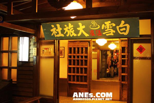 2008.10.21台灣故事館 071.jpg