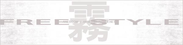 2009.02.13-1.jpg