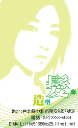 名片1-1.jpg