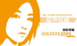 橫式名片1-1.jpg