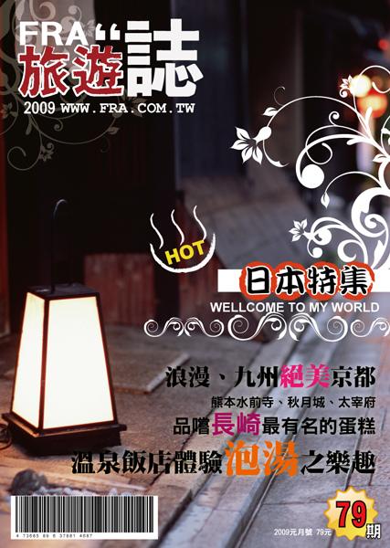 雜誌封面-02(427X600).jpg