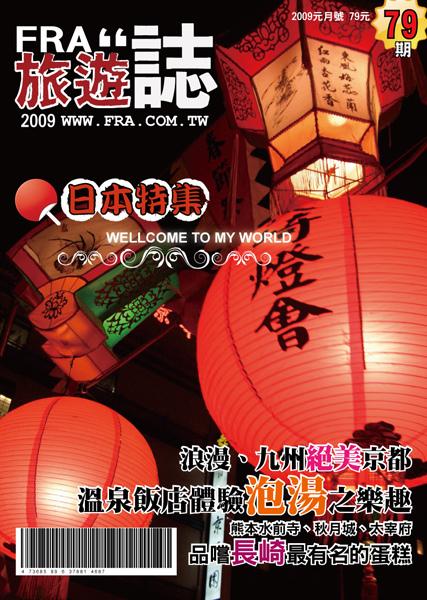 雜誌封面-03(427X600).jpg