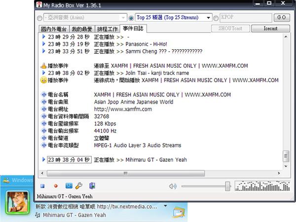 radiobox7.jpg