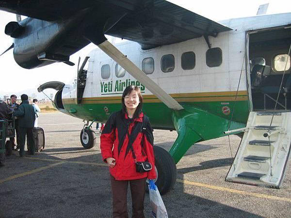 飛往波卡拉的專機