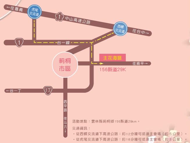2014flr-map.png