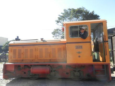 DSCN7438.JPG