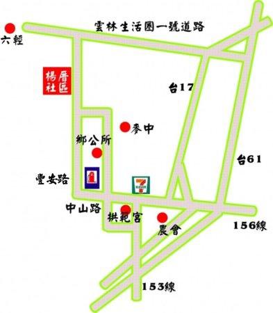 麥寮楊厝社區地圖-1.jpg