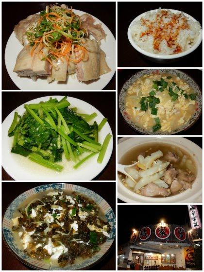 古城家常菜晚餐.jpg