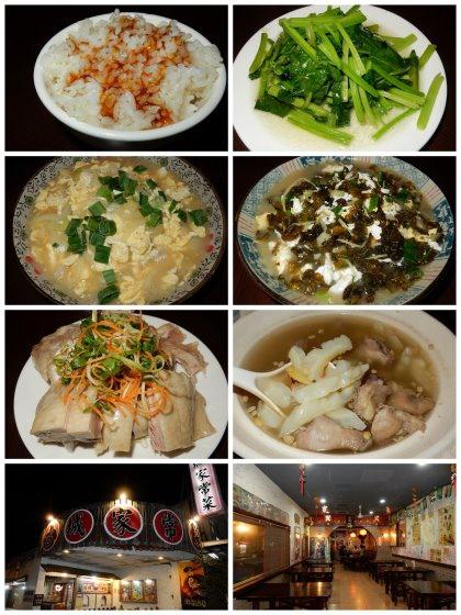古城家常菜晚餐1.jpg