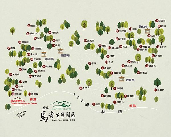 馬告神木園導覽圖-2.jpg