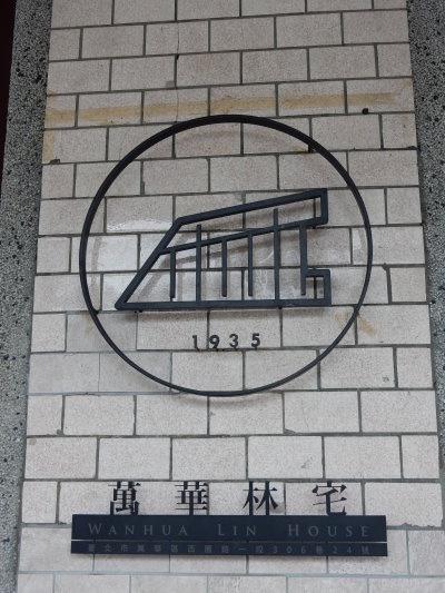DSCN1763.JPG
