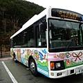 DSCN9825.JPG