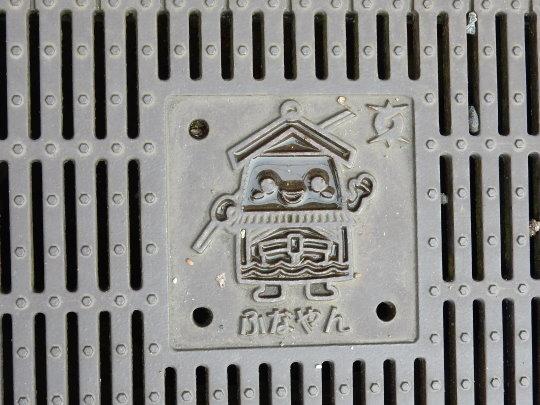 DSCN4883.JPG