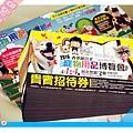 2016台北寵物用品展門票 免費贈送
