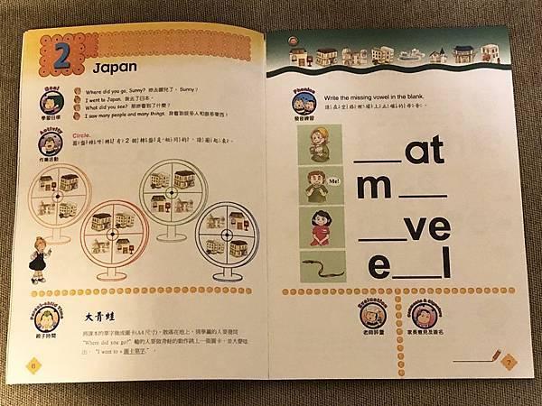 S__7651343.jpg