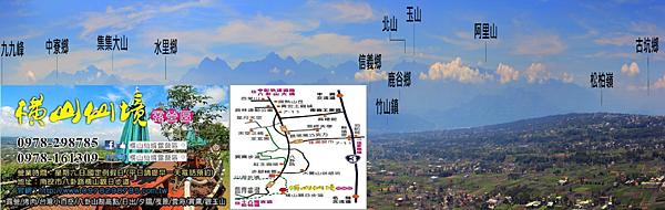 橫山仙境露營區全景5.png