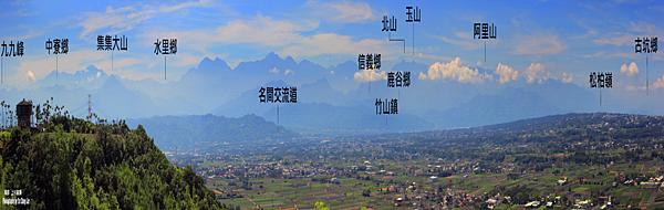 橫山仙境露營區全景3.png