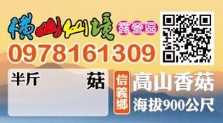 S__74948621.jpg