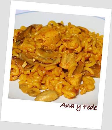 安娜和弗列德的廚房La Cocina de Ana y Fede_西班牙洋菇麵 Fideuá con setas_1