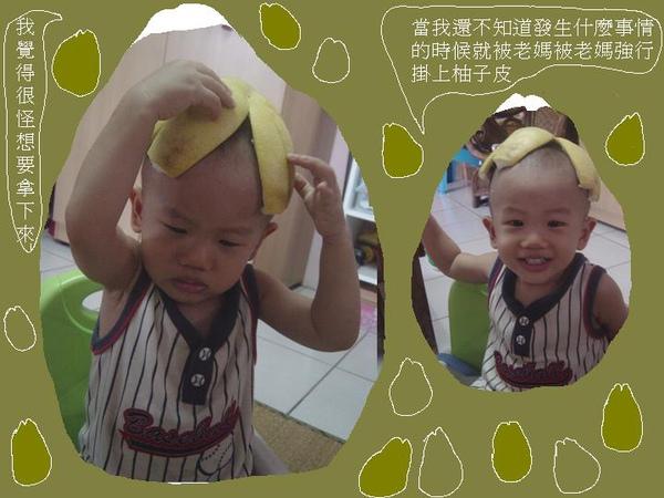 柚子帽吉吉01.jpg
