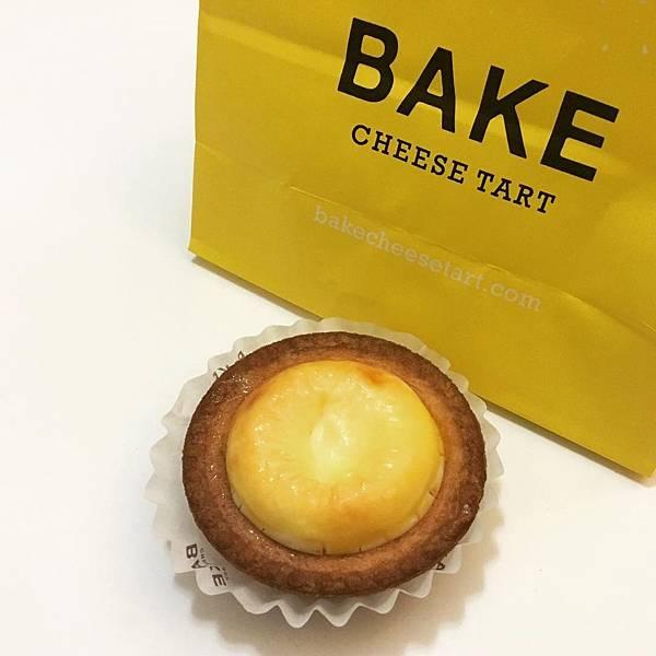 Bakecheese.jpg