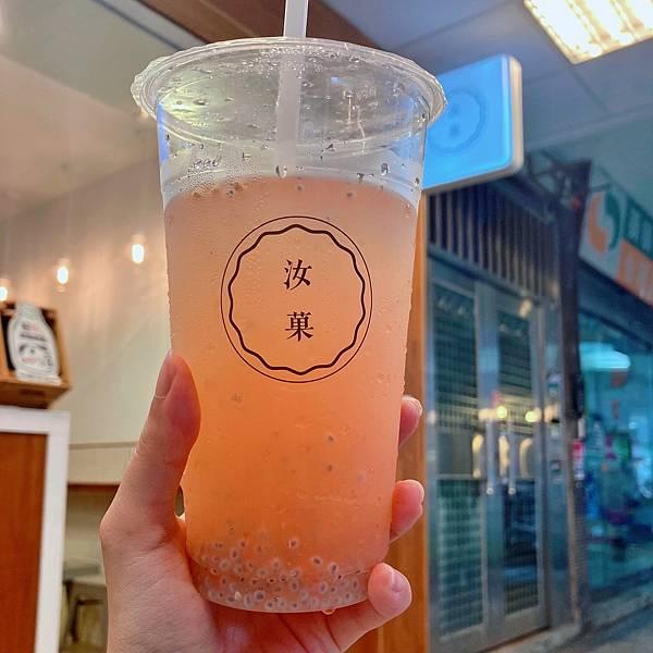 台北 合江街 飲料 汝菓 葡萄柚青04.JPG