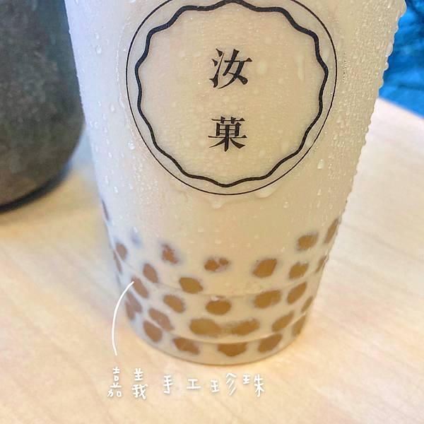 台北 合江街 飲料 汝菓 錫蘭紅茶拿鐵02.JPG