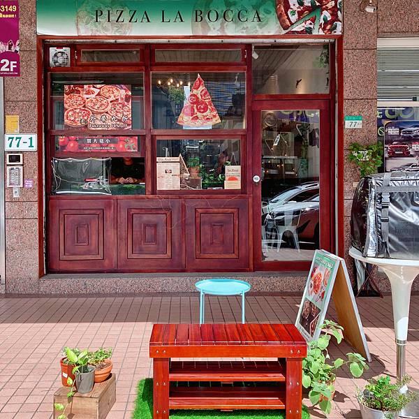 台北 大同區 中山站 承德路 Pizza La Bocca 義式手作披薩 店01.JPG