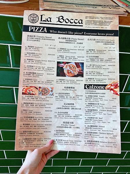 台北 大同區 中山站 承德路 Pizza La Bocca 義式手作披薩 菜單01.JPG