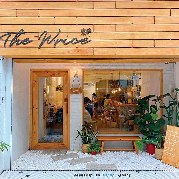 台北 中山 咖啡廳 冰 The Wrice來時店01.JPG