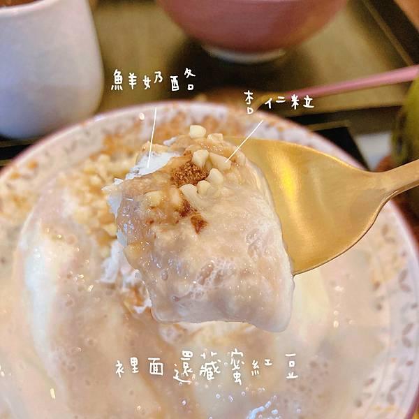 台北 中山 咖啡廳 冰 The Wrice來時 黑糖珍珠 雪花冰02.JPG