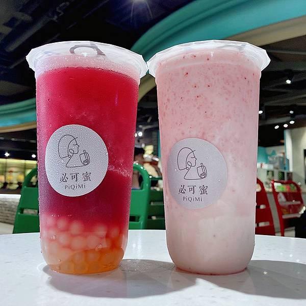 必可蜜 PiQiMi 京站 快閃店 限定 簡沛恩 葡萄沙沙 草莓牛奶.JPG