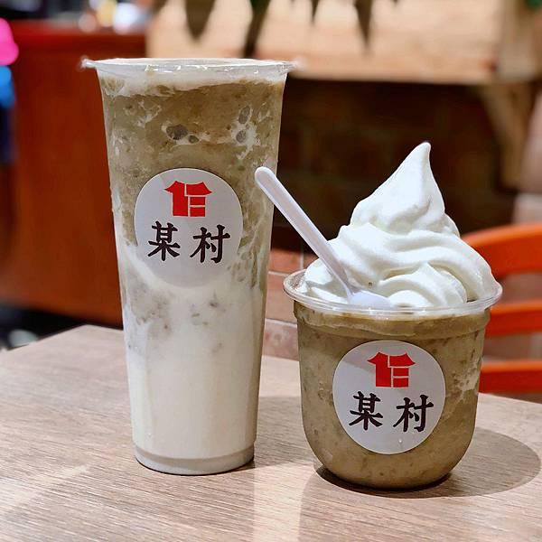某村 台北京站 限定快閃 綠豆牛奶 初鹿 霜淇淋01.JPG