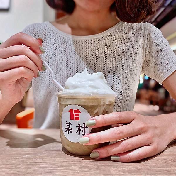 某村 台北京站 限定快閃 綠豆牛奶 初鹿 霜淇淋06.JPG