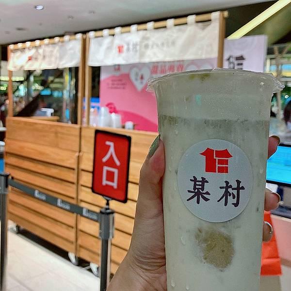 某村 台北京站 限定快閃 綠豆牛奶 初鹿 霜淇淋07.JPG