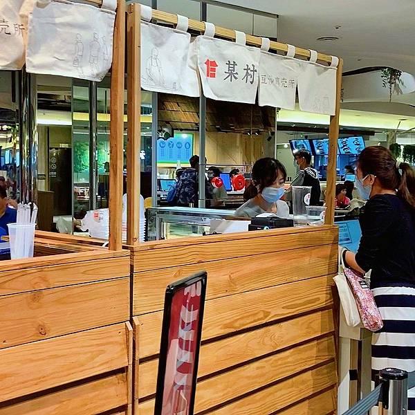 某村 台北京站 限定快閃 綠豆牛奶 初鹿 霜淇淋11.JPG
