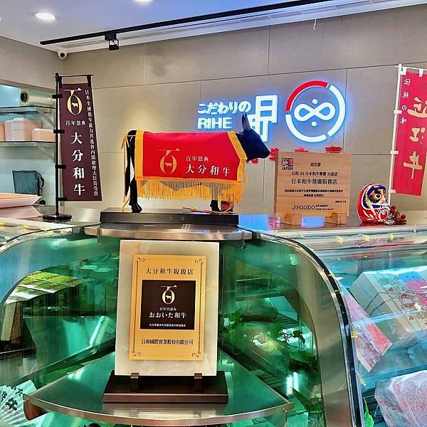 台北 中山區 大直 日和A5和牛專賣 月見牛丼 燒肉 牛排 料理 食譜09.JPG