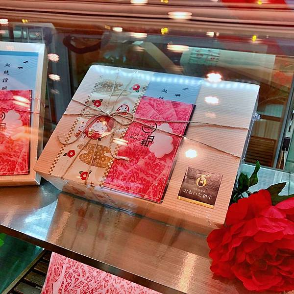 台北 中山區 大直 日和A5和牛專賣 月見牛丼 燒肉 牛排 料理 食譜10.JPG